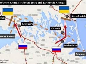 Армия Украины осуществляет перегруппировку