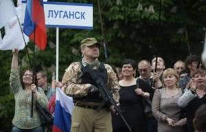 Луганск: госкапитализм