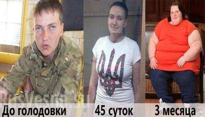 Из жизни клоунов: Савченко — Джемилеву