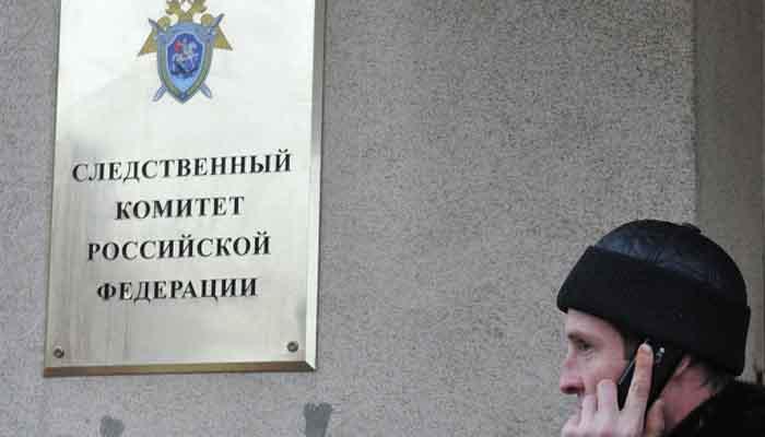 СК РФ призвал взвешенно оценивать сведения