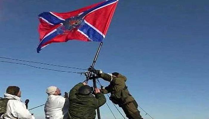 Флаг Новороссии поднят над Дебальцево