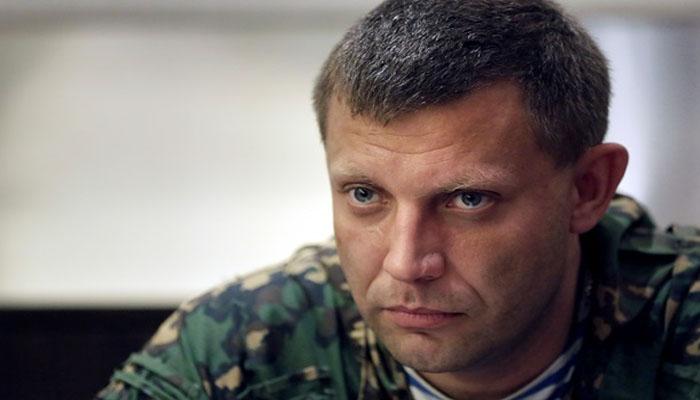Сильные артиллерийские залпы раздаются в Донецке
