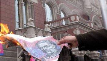 Нацбанк Украины: Девальвация гривны