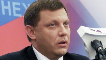 Захарченко назвал условия