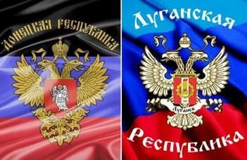 ЛНР и ДНР намерены