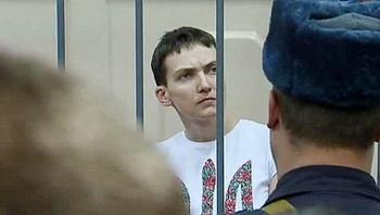 Савченко признали