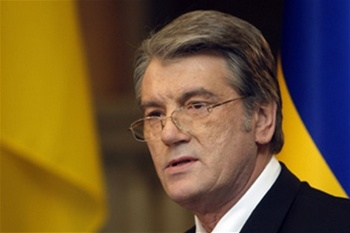 Ющенко: Как в три шага