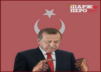 Анкара против всех
