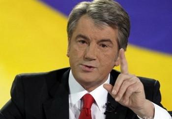 Ющенко обвинил